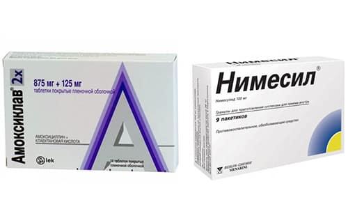 При простуде больным часто выписывают такие препараты, как Нимесил и Амоксиклав