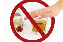 Отказ от алкоголя перед анализом крови