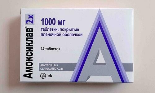 Амоксиклав используется в пульмонологической, хирургической, гинекологической и многих других медицинских сферах