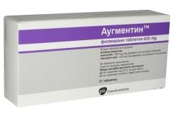 Аугментин при лечении гнойной ангины у детей
