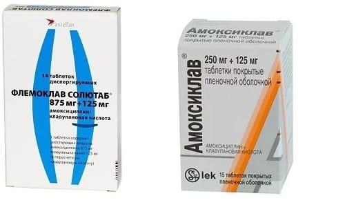 Флемоклав и Амоксиклав - медикаменты широкого спектра действия, применяемые в хирургии, урологии, гинекологии, стоматологии и ортопедии