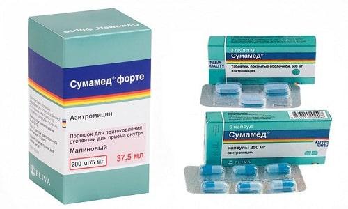 При комплексном лечении врачи часто назначают антибиотики - Сумамед или Сумамед форте